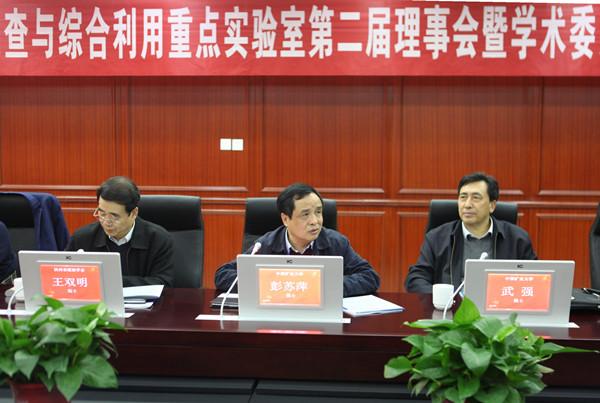国土资源部煤炭资源勘查与综合利用重点实验室召开第二届理事会暨学术委员会第二次会议