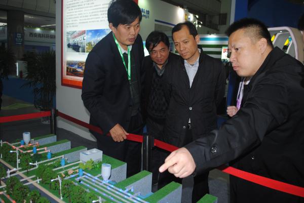 中煤新能源公司参加2015中国(西安)环保产业博览会