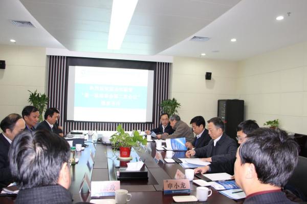 国土资源部煤炭资源勘查与综合利用重点实验室第一届理事会第二次会议顺利召开