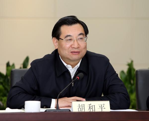 省委副书记、省长胡和平在陕西能源集团陕煤地质公司调研