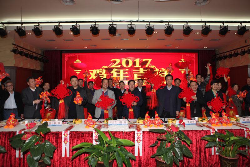 陕煤地质集团机关职工欢聚一堂 喜迎新春